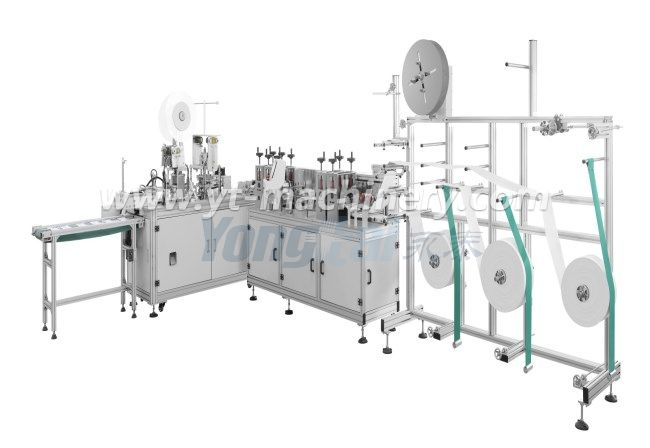 Fully Automatic Face Mask Production Line(1+1)